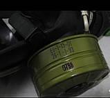 Противогаз ГП-7 2020г ПМК-2 для ДСНС новые 2020 года, фото 4