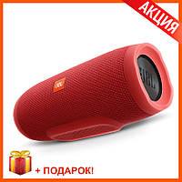 JBL Charge 3 Портативная Bluetooth колонка RED (Красная) КАЧЕСТВО + Подарок!