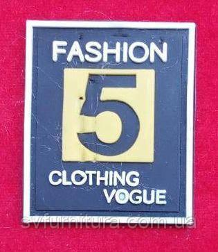 Нашивка Fashion 5 желтый