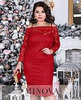 Красное коктейльное платье большого размера