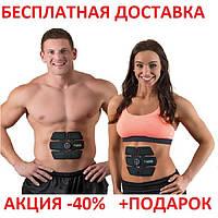 Миостимулятор 3 в 1 для мышц пресса и рук Smart Fitness EMS Trainer Beauty Body 6 Pack EMS электростимулятор