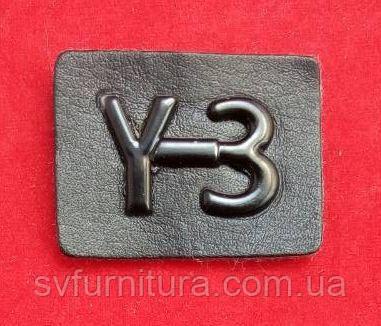 Нашивка У3 - 322