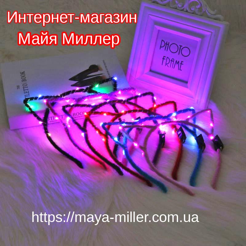 Ободок Ушки Кошки  с LED подсветкой