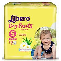 Подгузники-трусики Libero Dry Pants Maxi Plus 5 (10-14 кг) 18 шт.