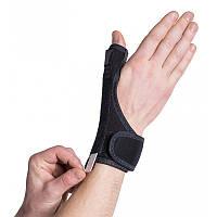 Бандаж для фиксации большого пальца руки тип 554 Торос-Груп