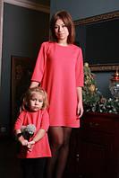 Комплект одинаковых платьев мама и дочка коралового цвета свободного кроя