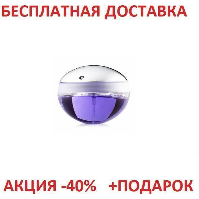 Paco Rabanne Ultraviolet Пако Рабанн Ультрафиолет Original size Женская туалетная вода Парфюмированная