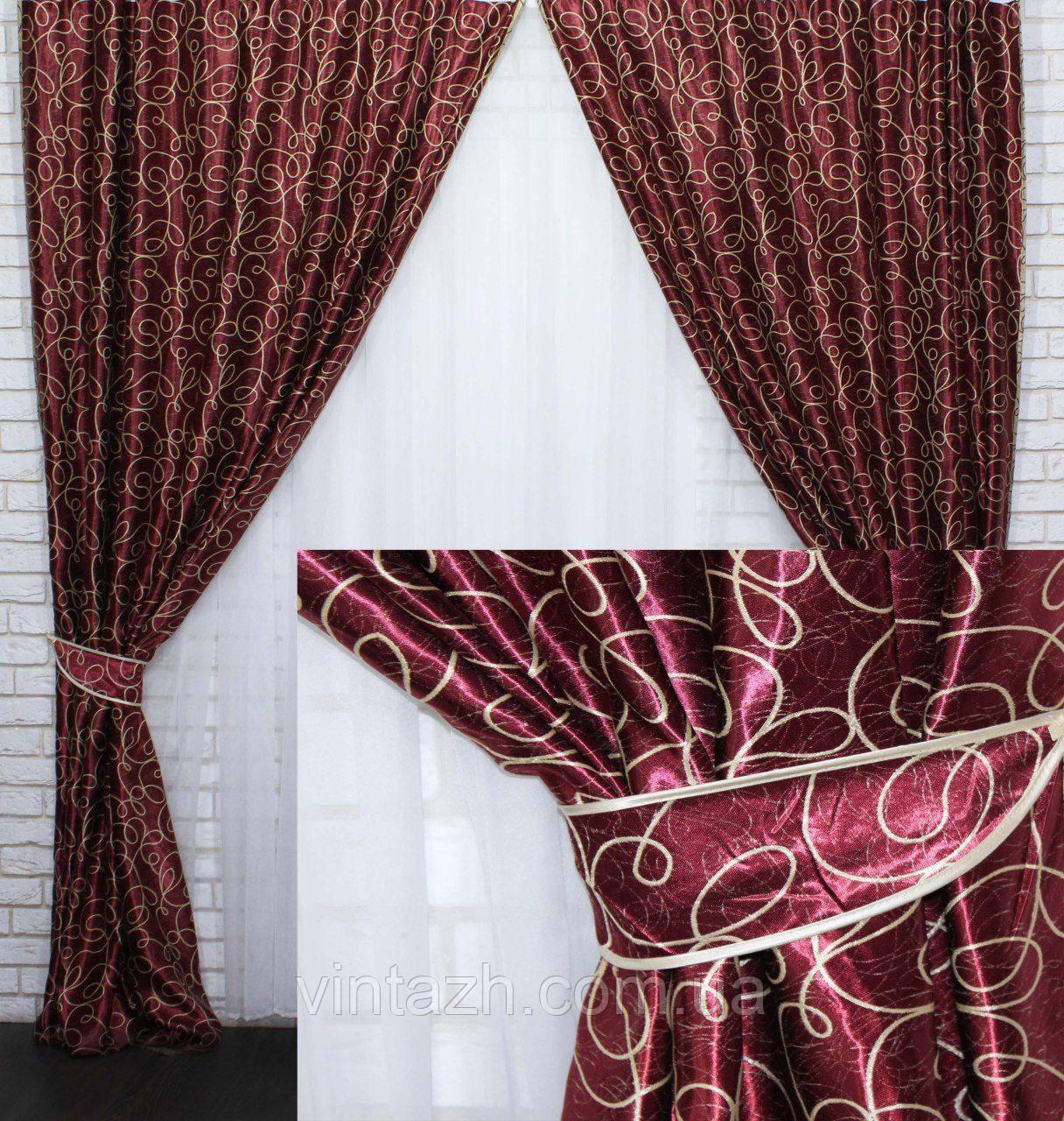 Комплект готовых плотных красивых штор недорого