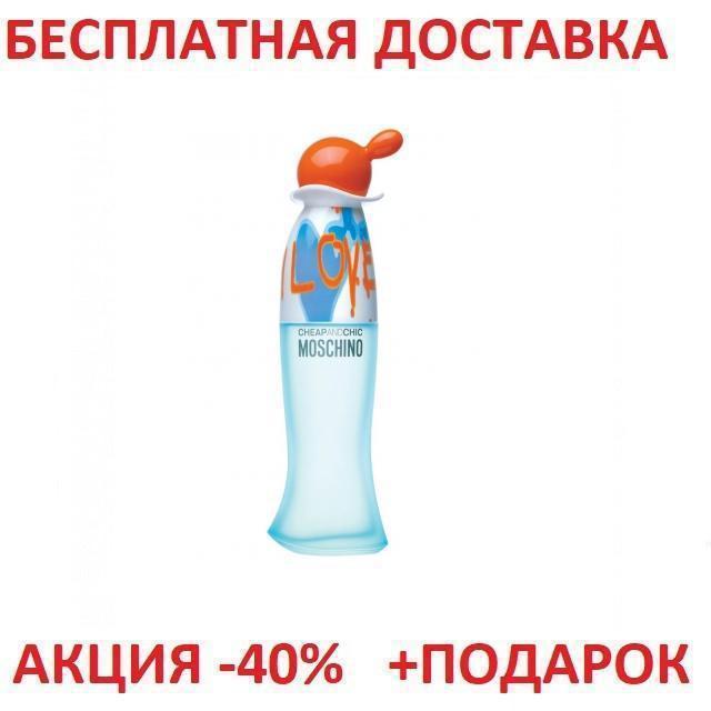 Moschino I Love Love Москино Лав Лав Original size Женская туалетная вода Парфюмированная Парфуми Тестер