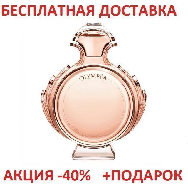 Paco Rabanne Olympea  Пако Раббане Олимпия Original size Женская туалетная вода Парфюмированная Парфюм