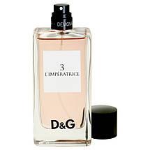 Dolce&Gabbana Anthology L'Imperatrice 3 Дольче Габбана Императрица Original size Женская туалетная вода Духи, фото 2