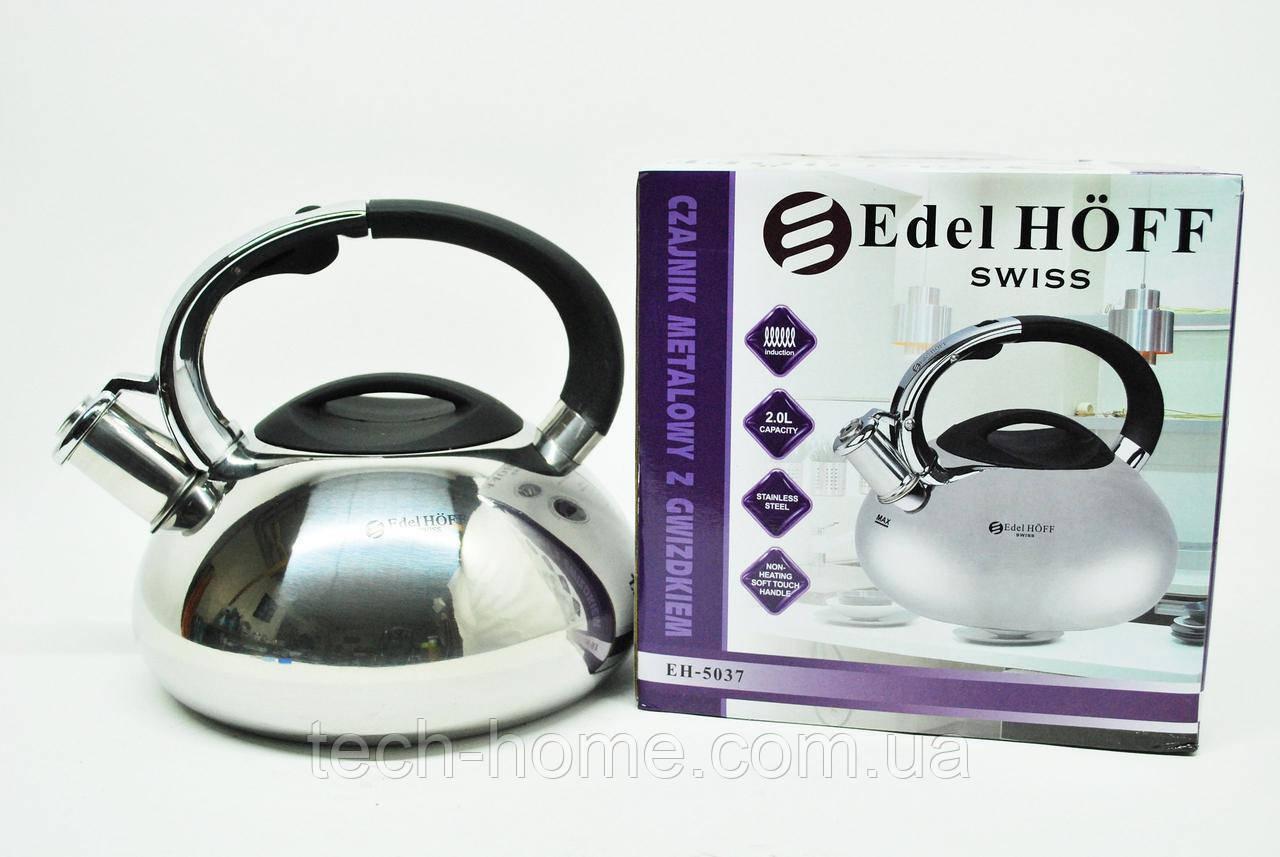 Чайник газовый Edel Hoff Swiss EH-5077 3l