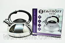 Чайник газовий Edel Hoff Swiss EH-5077 3l