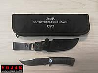 "Нож ""Бекас"" кожа 95Х18 от Златоуст АиР"