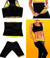 Набор для похудения HOT SHAPERS (топ+бриджи) / одежда для занятий спортом