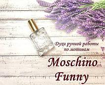 Moschino Funny Москино Фани Original size Женская туалетная вода Духи Парфюмированная Парфуми Тестер, фото 2