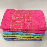 Банное полотенце Бамбук махровое