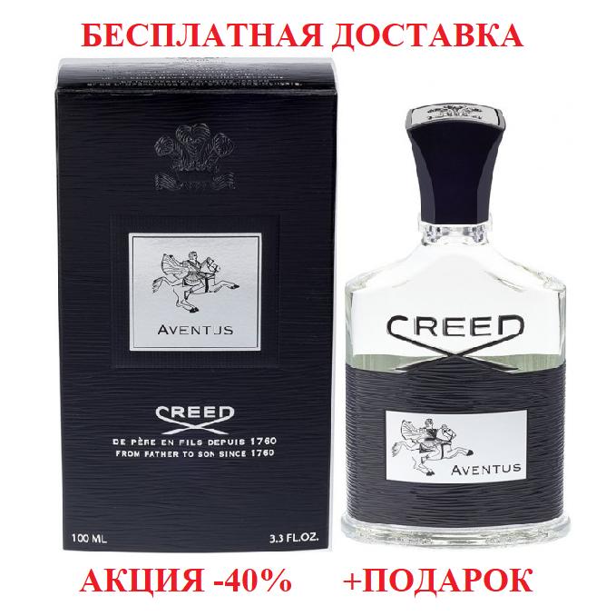 Creed Aventus Original size мужская Парфюмированная вода Кредо Авентус