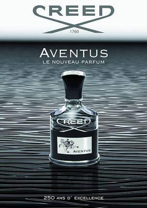 Creed Aventus Original size мужская Парфюмированная вода Кредо Авентус, фото 2