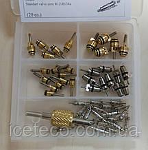 Набор заправочных золотников (ниппелей) для А/С Gamela 51000