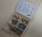 Набор заправочных золотников (ниппелей) для А/С Gamela 51000, фото 4