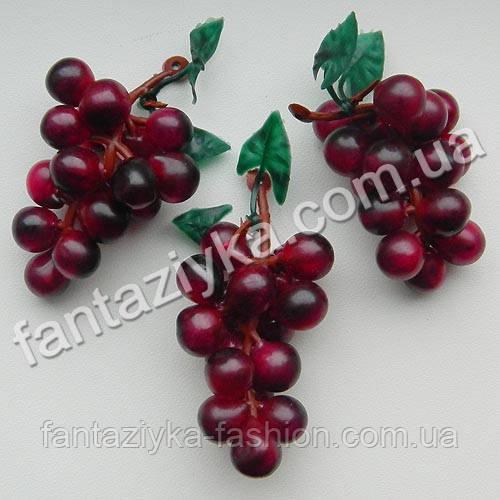 Искусственный виноград маленький круглый 6см, пурпурный