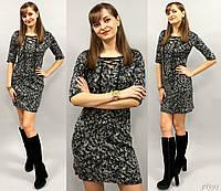 Платье мини из ангоры-софт со шнуровкой спереди