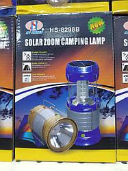 Фонарь-лампа HS-8298B c панелью солнечной батареи