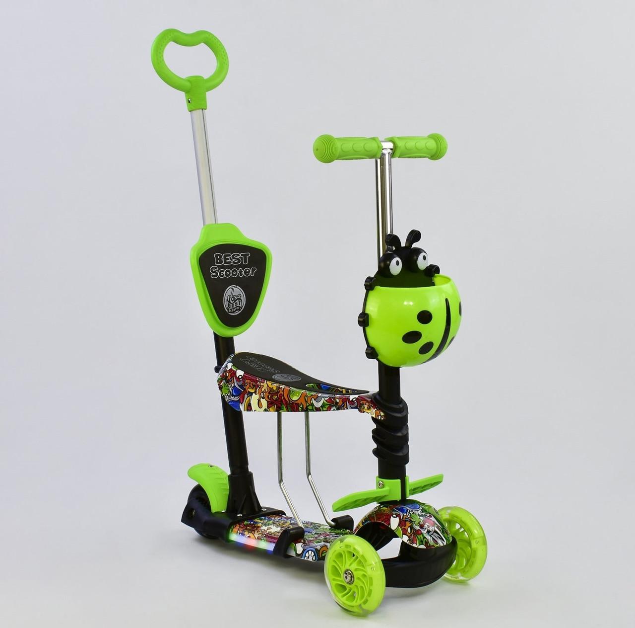 Best Scooter Самокат 5 в 1 Best Scooter 59050 Green/Graffiti (59050)