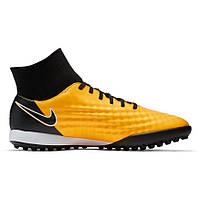 7a6ab297c57b Nike magista в Украине. Сравнить цены, купить потребительские товары ...