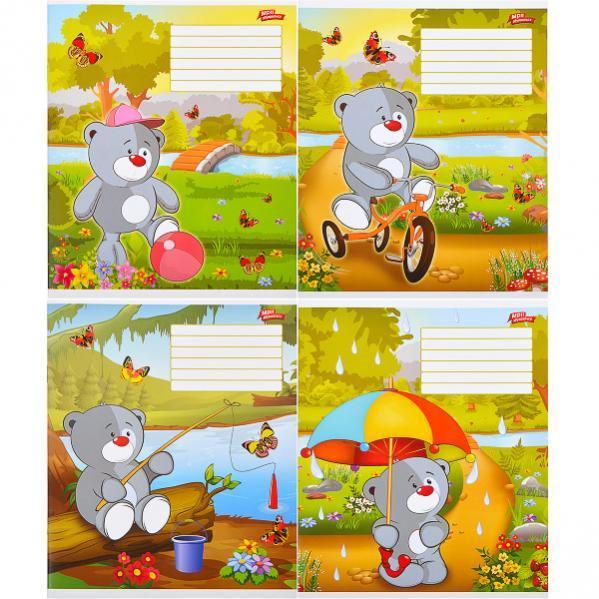 Тетрадь цветная 12 листов, линия «Милый мишка                 20 штук           2824л
