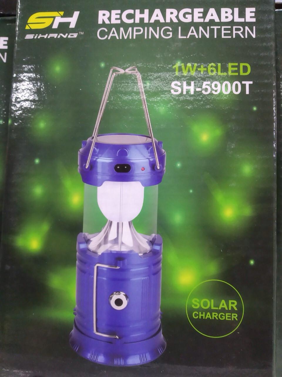 Кемпинговый cкладной  фонарь SH 5900T9. Зарядка через солнечную панель