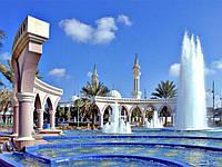 Туры в  ОАЭ из Одессы и Киева. Отдых в Эмиратах