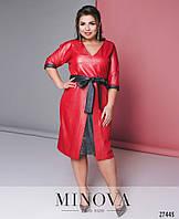 Красное платье с декорированным подолом большого размера