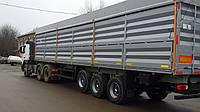 """Тентовая накидка из ПВХ на полуприцеп """"зерновоз"""" из ПВХ Германия 680 г/м2."""