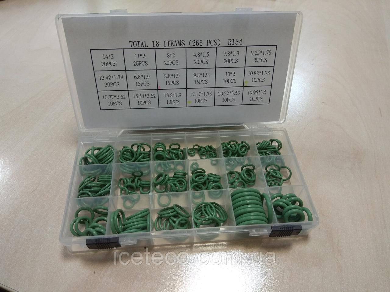 Набор уплотнительных колец для А/С Gamela 59090