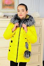 Зимние куртки, пальто, пуховики для девочек