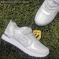 Белые кроссовки Clibee 32-37 размер