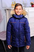 Зимние куртки и парки для мальчиков
