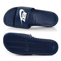 Тапочки мужские Шлепанцы Nike Benassi JDI Slide 343880-403(03-02-06) 48.5