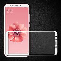 Защитное стекло для Xiaomi Redmi S2 полноэкранное белое