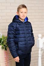 Демисезонные куртки, парки, ветровки на мальчиков