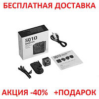 Компактная мини видеокамера SQ10 Mini 1080P FHD DVR Original size Full HD mini action camera