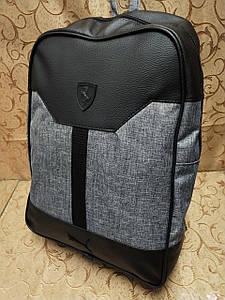 (47*32-боль)Рюкзак  Ferrar-PUMA мессенджер с кожаным дном спортивный городской стильный рюкзаки оптом