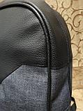 (47*32-боль)Рюкзак  Ferrar-PUMA мессенджер с кожаным дном спортивный городской стильный только ОПТ, фото 6