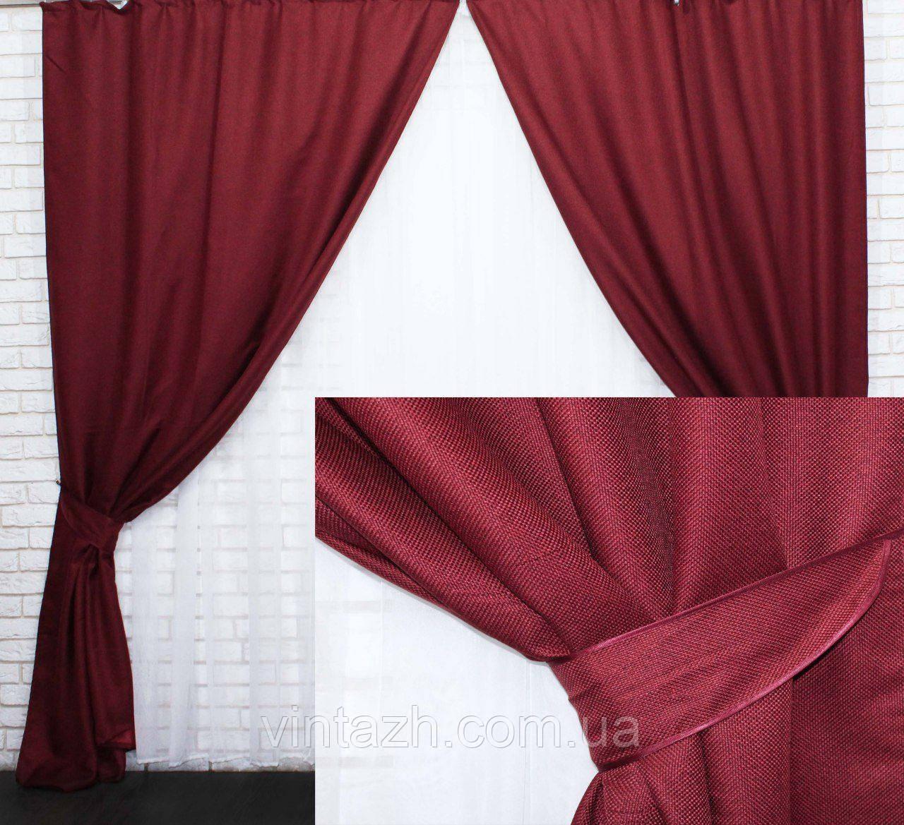 Готовые  шторы  из натурального льна бордового цвета