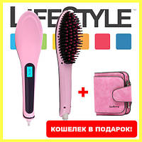 Расческа-выпрямитель Fast Hair + Кошелек Baellerry Forever Mini в Подарок