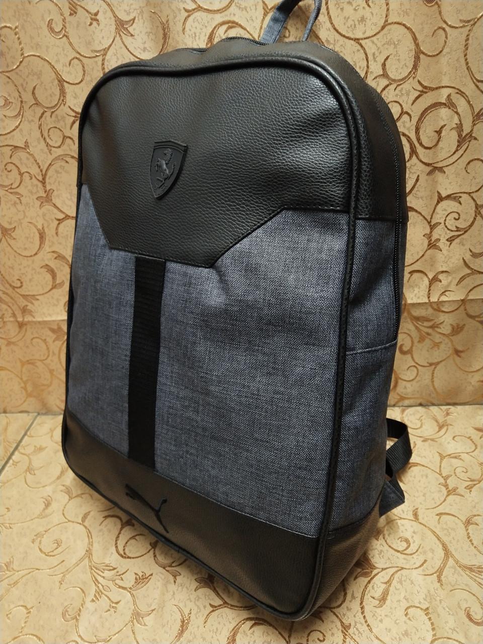 (47*32-боль)Рюкзак  Ferrar-PUMA мессенджер с кожаным дном спортивный городской стильный только ОПТ