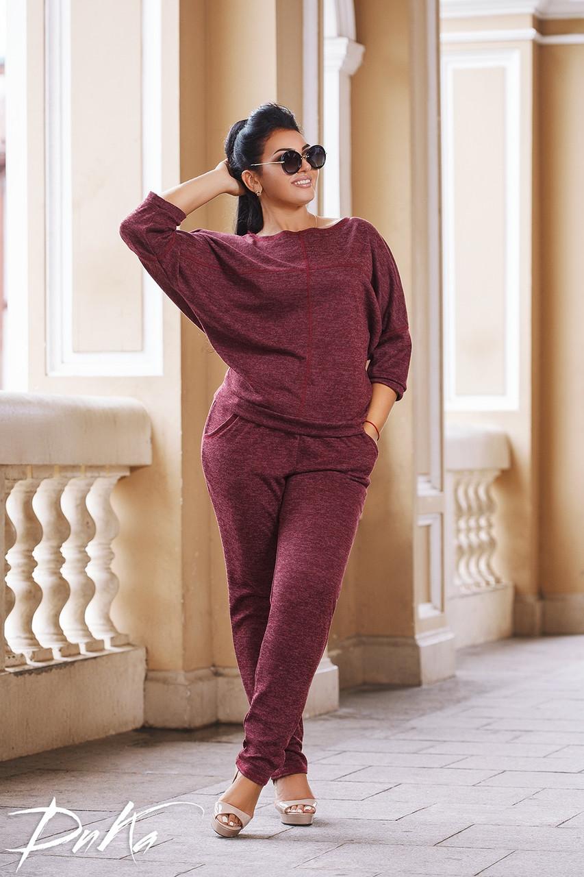 Спортивный костюм женский Ангора софт Размер 50 52 54 56 В наличии 2 цвета