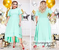 Платье вечернее короткий рукав хвост костюмка 46-48,50-52,54-56,58-60, фото 1